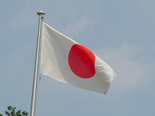 Le soleil. pour le japon, le rond rouge symbolise le soleil
